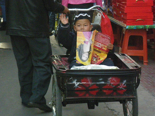 A little boy in Xinjian, China
